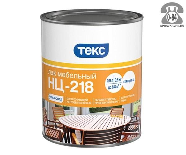 Лак Ярославские краски НЦ-2139 0,8 кг мебельный банка