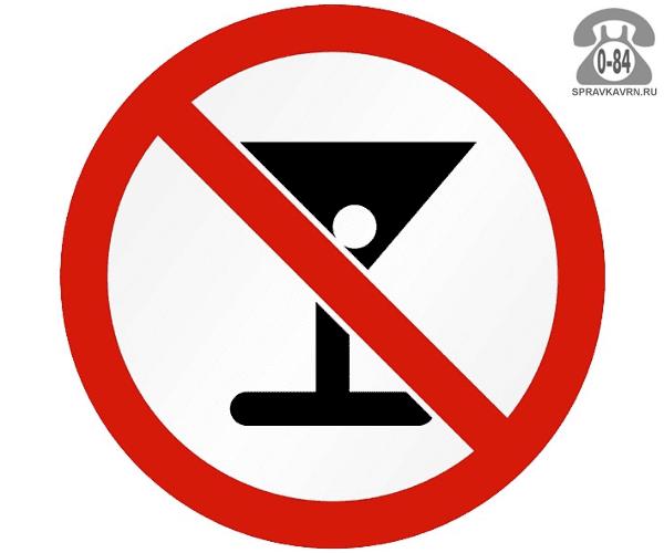 Алкоголизм консультации родственников нет лечение