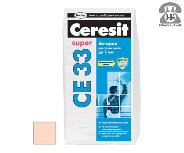 Затирка для плитки Церезит (Ceresit) CE33 Super, роса, 2 кг
