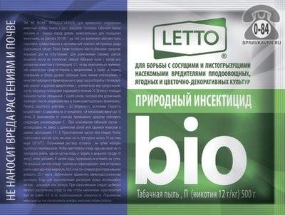 Пестициды Летто (Letto) Табачная пыль