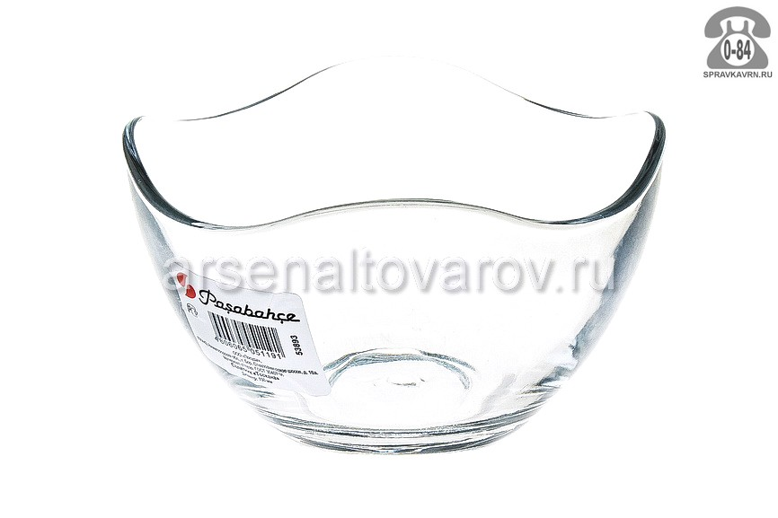 салатник стеклянный 130 мм (53893SL) Тоскана (Pasabahce)