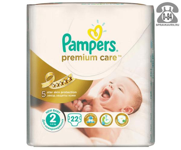 Подгузники для детей Памперс (Pampers) Premium Care 3-6 кг (22) 3-6, 22шт.