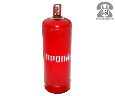 Баллон для газа пропан-бутан (бытовой) 50 л металл