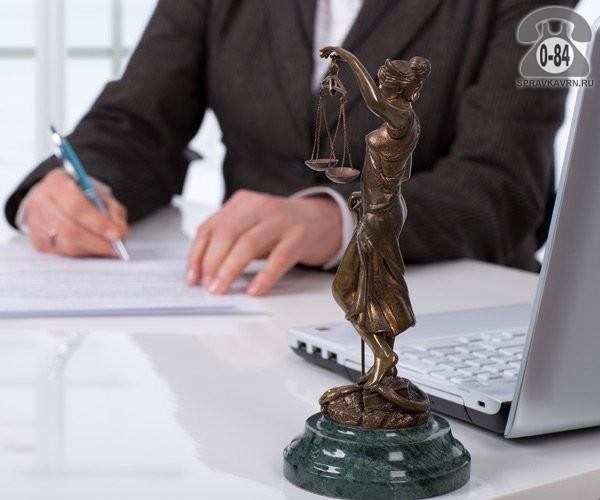 Юридические консультации лично при посещении офиса физические лица