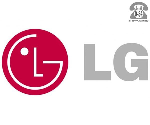 Телевизор Эл-Джи (LG) импортный послегарантийный (постгарантийный) выезд к заказчику ремонт