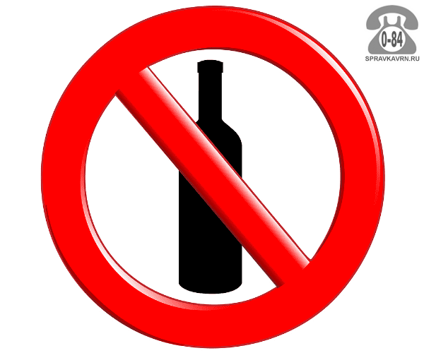 Алкоголизм амбулаторно нет лечение