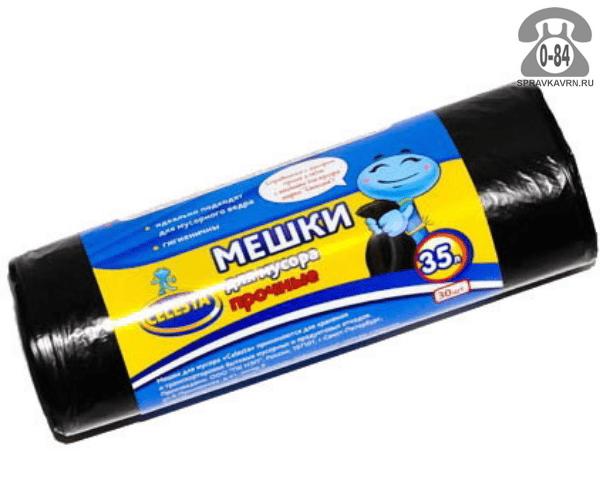 Мешки для мусора Селеста (Celesta) Прочные 8 мкм 35 л 30 шт