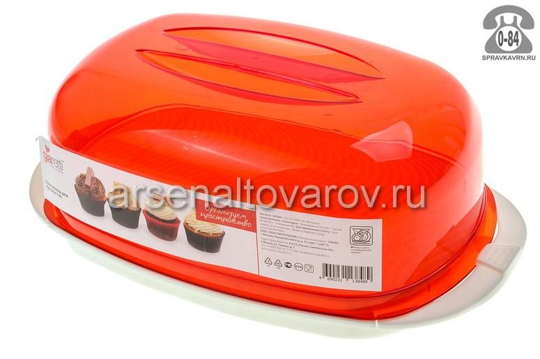 Контейнер пищевой Джаретти (Giaretti) Микс GR1661