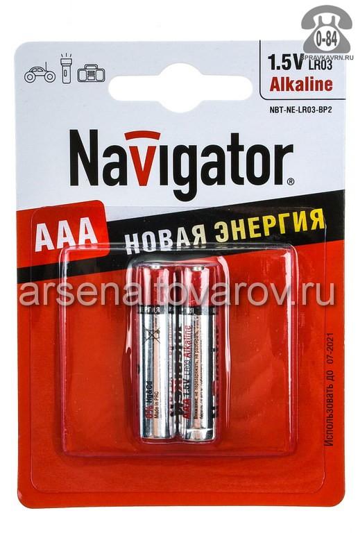 Батарейка Навигатор (Navigator) LR03 1.5 В блистер 2 шт. Китай