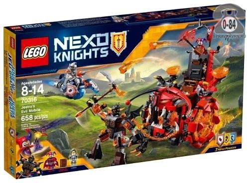 Конструктор Лего (Lego) Nexo Knights 70316 Зломобиль Джестро, количество элементов: 658