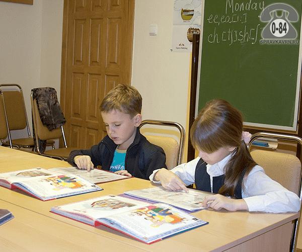 Английский язык для всех категорий для взрослых занятия в группах нет г. Воронеж нет обучение