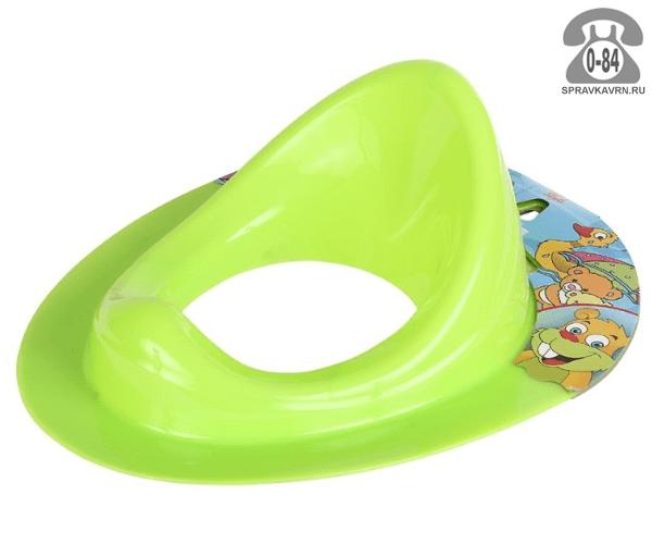 Детское сиденье для унитаза Дания Пластик (Dunya Plastik) 11108