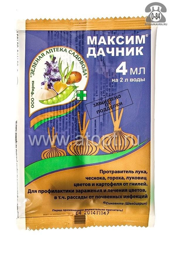 Пестициды Зеленая аптека садовода Максим дачник 4 мл