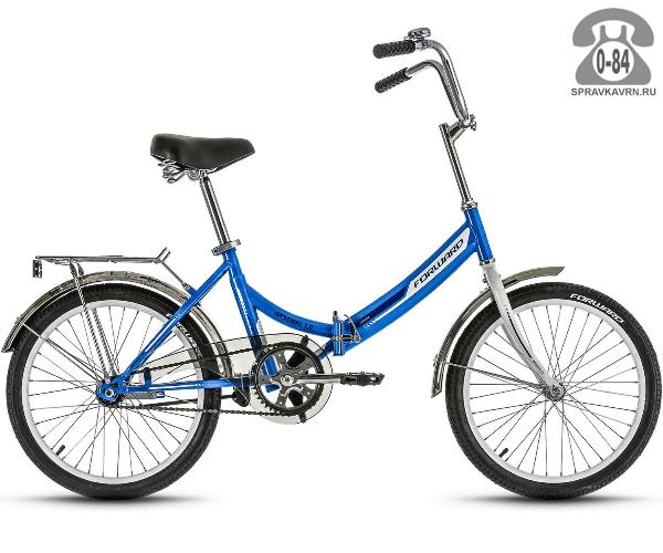 "Велосипед Форвард (Forward) Arsenal 1.0 (2017) размер рамы 14"" синий"