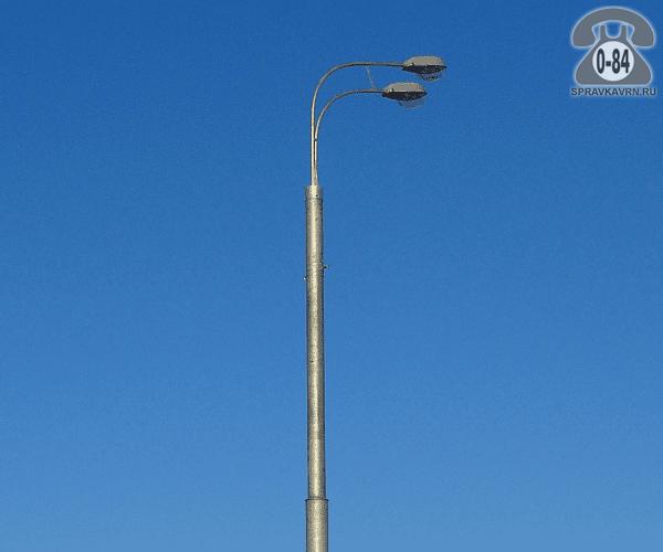 Опора освещения ОС 0.3х9.0(2.0) горячеоцинкованная