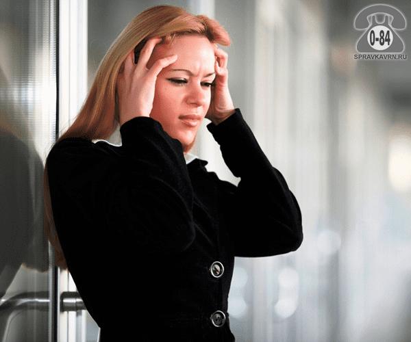 Упражнения лечебные мягкая растяжка для снятия стресса для взрослых