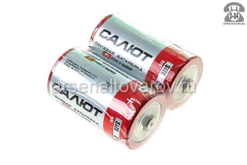 Батарейка Салют R20 1.5 В 2 шт. Россия