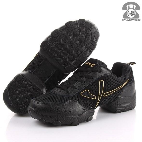 Обувь танцевальная современные танцы мужская пошив (изготовление на заказ)