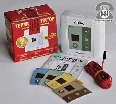 Терморегулятор для тёплого пола Калео (Caleo) 520 непрограммируемый кнопочный белый выносной 2 м 0-+40 Корея, республика (Южная Корея)