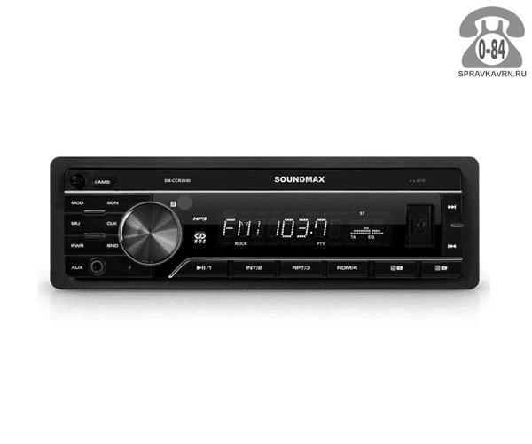 Автомагнитола Саундмакс (Soundmax)