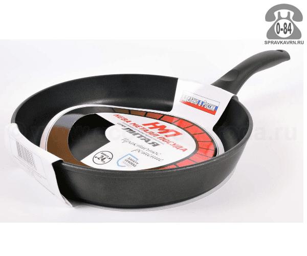 Сковорода Нева-металл-посуда 20см алюминиевая