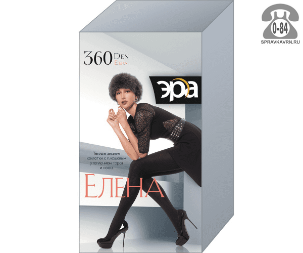 Колготки Эра Елена 360Den черные, размер 3