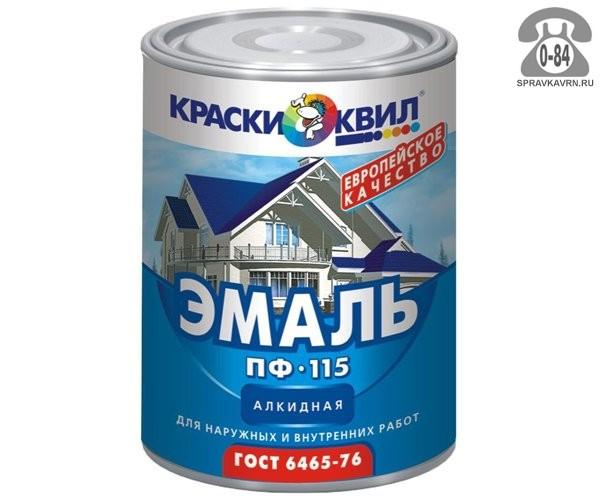 Краска Краски КВИЛ ПФ-115 0.9 кг глянцевая белая