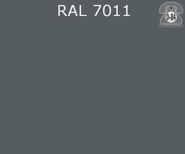 Краска порошковая ФэйХонг (FeiHong) полиэфирная железно-серый RAL 7011 Китай