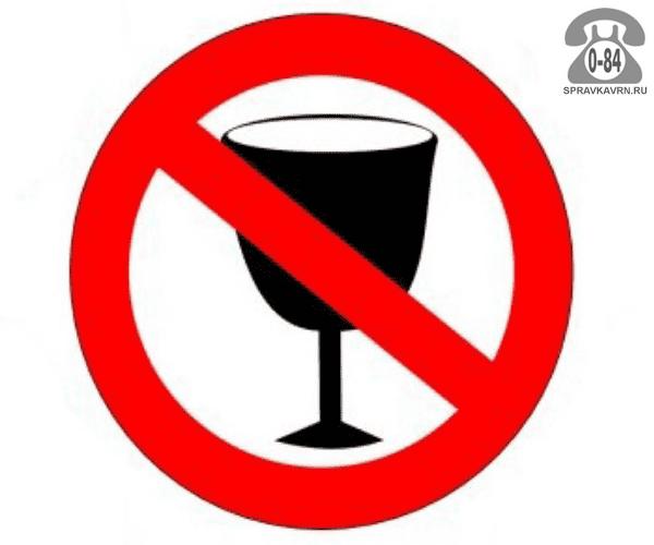 Алкоголизм без медикаментов нет лечение
