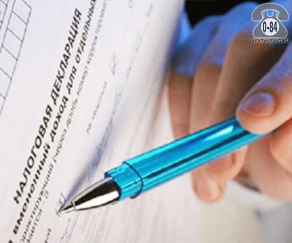 Подготовка и подача налоговых деклараций физические лица на уплату налога на доходы при продаже недвижимости