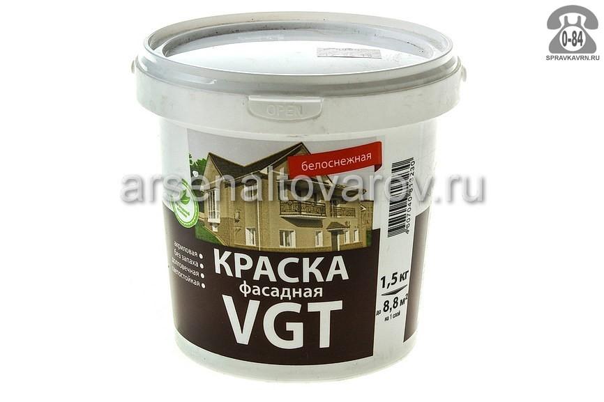 ВГТ 1,5 кг фасадная белоснежная краска водно-дисперсионная