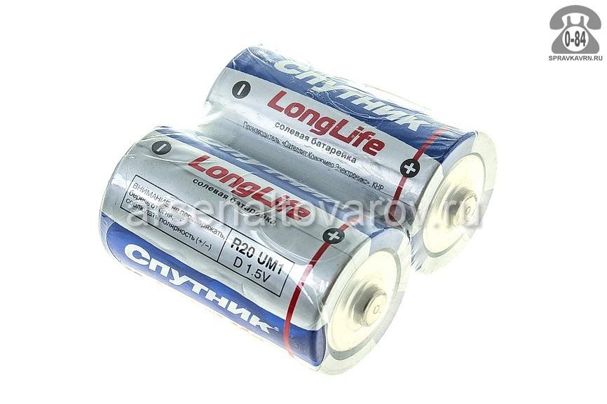 батарейки R20 1.5 V Спутник лонг лайф (упаковка из 2 шт)