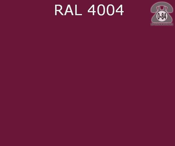 Краска порошковая ФэйХонг (FeiHong) полиэфирная бордово-фиолетовый RAL 4004 Китай