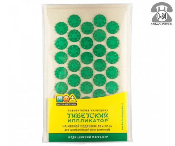 Аппликатор Кузнецова Тибетский коврик 220 мм 120 мм зелёный Россия