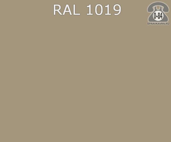 Краска порошковая ФэйХонг (FeiHong) полиэфирная серо-бежевый RAL 1019 Китай