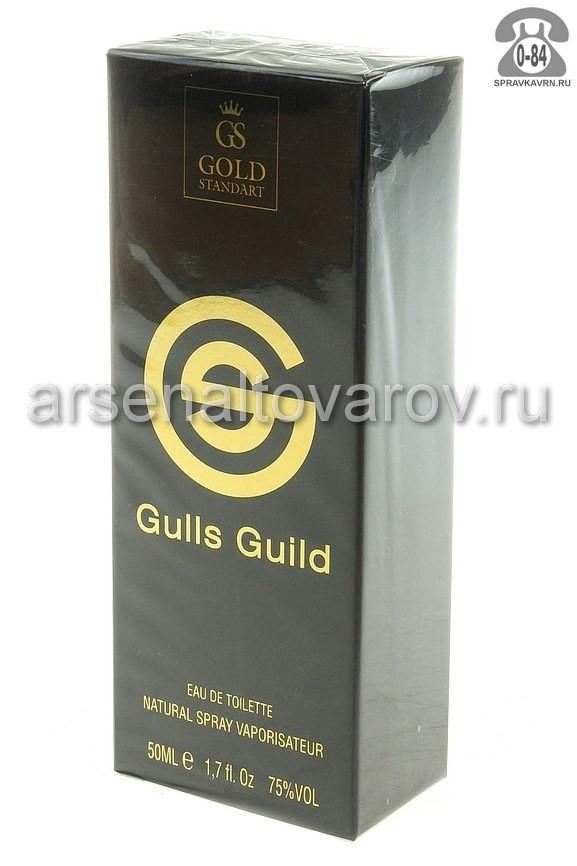 туалетная вода женская Золотой Стандарт Гуллс Гуйлд 50 мл (ДС)