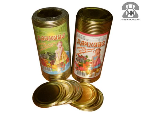 Крышка для консервирования Дачница СКО 1-82 металлическая (жестяная)