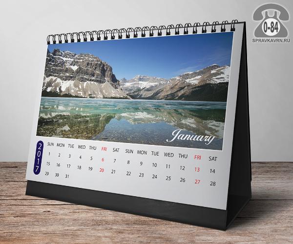 Календари картон настольный домик перекидной полноцветная печать цифровая печать 210х120 300 г/м2 изготовление на заказ