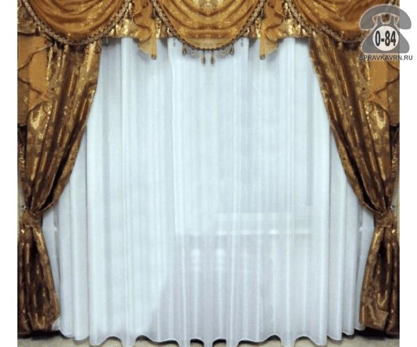 Раздвижная штора Королевская для гостиной 2800x3000 мм