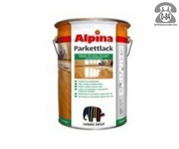Лак Альпина (Alpina) Parkettlack шелковисто-матовый 5 л паркетный, ведро
