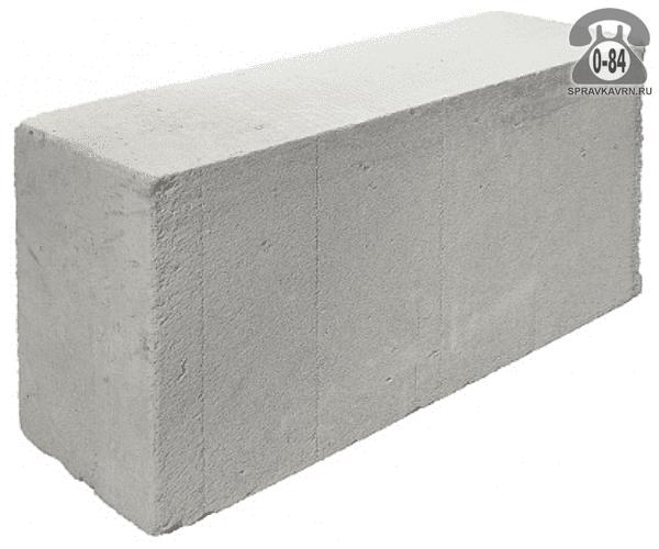 Блок газосиликатный D-500 600x200x288мм г. Старый Оскол, Старооскольский комбинат строительных материалов, ООО
