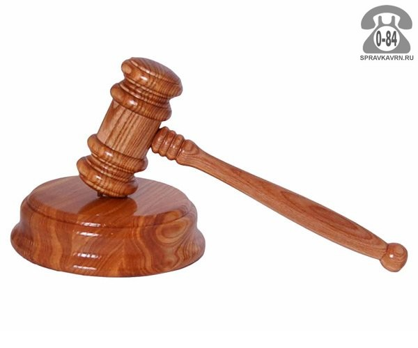 Юридические консультации лично при посещении офиса уголовные дела физические лица
