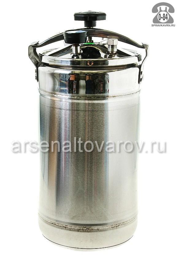 Автоклав для консервирования Домашний погребок 2 в 1 + самогонный аппарат Классик