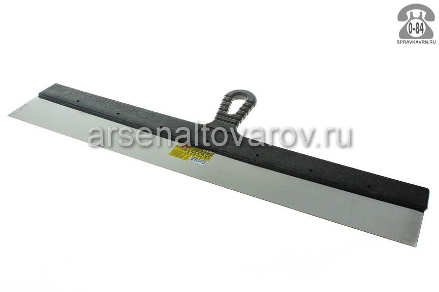 шпатель фасадный нержавеющий 600 мм Ремоколор Мастер (12-5-600)