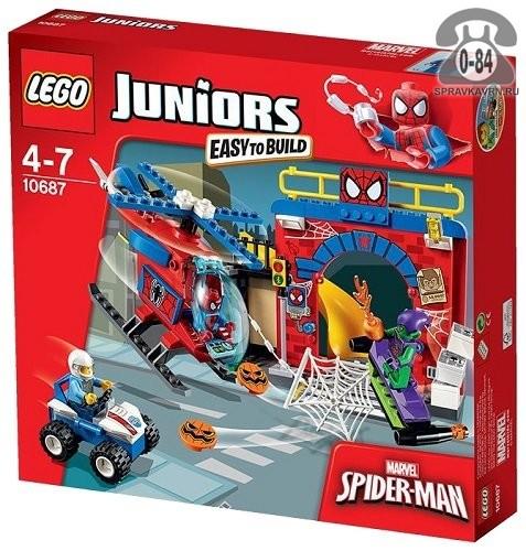 Конструктор Лего (Lego) Juniors 10687 Убежище Человека-паука, количество элементов: 140