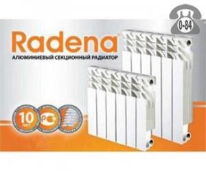 Бишкек, где купить, цены, биметаллический радиатор garanterm gbm350e/12