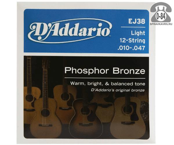 Струна для акустической гитары Даддарио (Daddario) EJ38 натяжение: light (легкое), нейлон