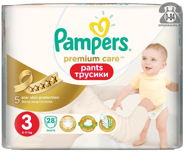 Подгузники для детей Памперс (Pampers) Premium Care Pants 6-11 кг (28) 6-11, 28шт.