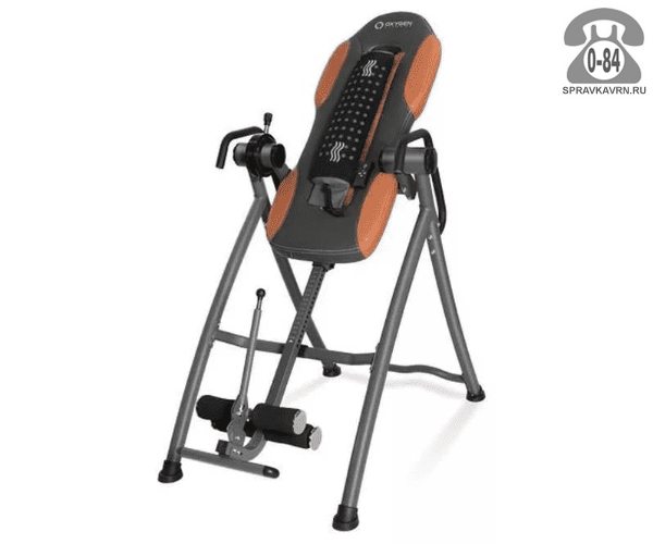 Инверсионный стол Оксиджен (Oxygen) Healthy Spine Deluxe