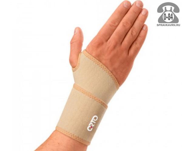 Бандаж ортопедический Орто (Orto) AWU-204 эластичный лучезапястный унисекс для взрослых легкая Россия